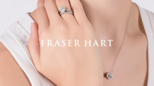 Up to 40% Off Diamond Jewellery Including Rings at Fraser Hart