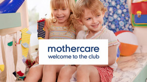 Free £100 Money Off Vouchers with My Mothercare Sign-ups at Mothercare