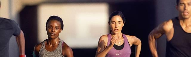 Nike Promo Code